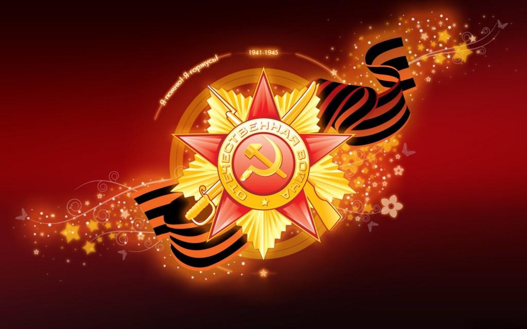 oboi_velikaya_otechestvennaya_voina
