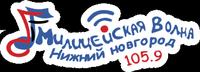 radiomw